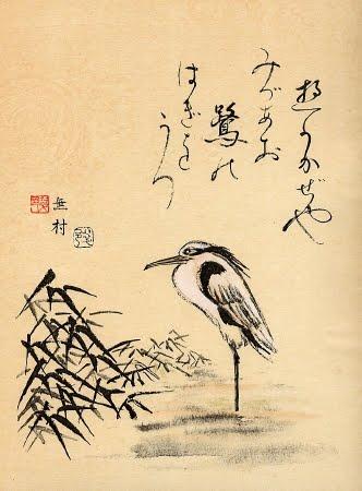 carmina baker haiku-yukki-yaura